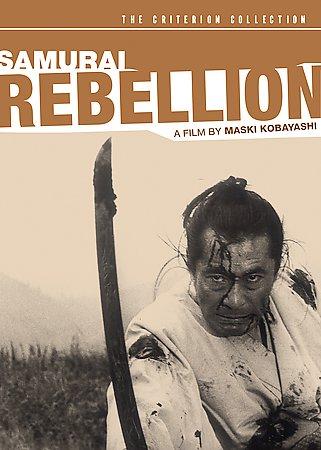 SAMURAI REBELLION BY KOBAYASHI,MASAKI (DVD)